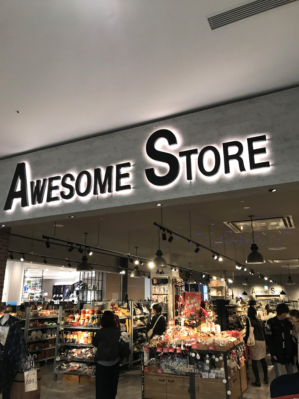 AWESOME STORE(オーサムストア) 桂川イオン
